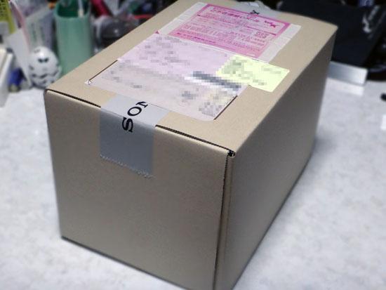 SGPT213JP_001.jpg