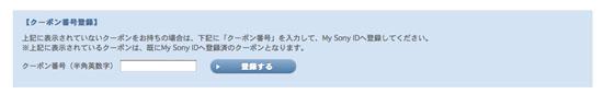 SonyStore_0005.jpg