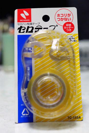TC_15SA_001.jpg
