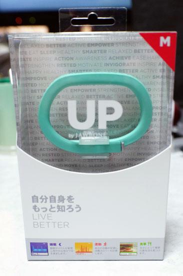 UP_007.jpg