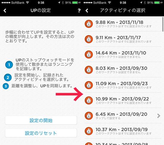 UP_048.jpg