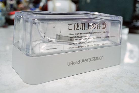 URoad_Aero_Station_003.jpg