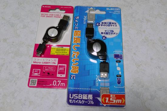 USB_RLEA15_001.jpg