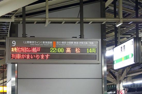 20151225_001.jpg