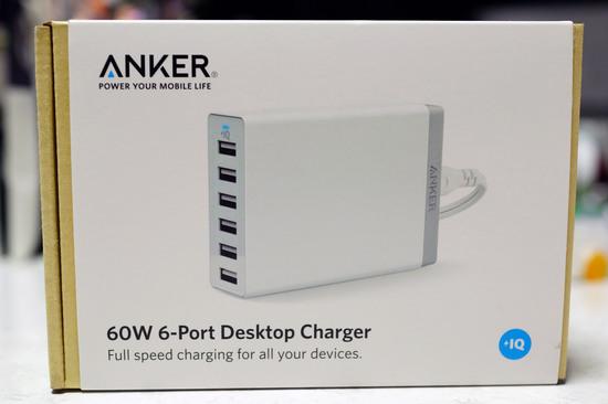 60W_6_Port_Desktop_Charger_003.jpg