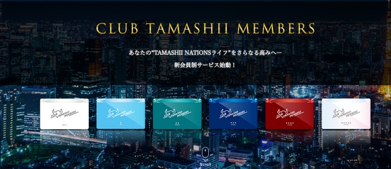 CLUB_TAMASHII_MEMBERS_002.jpg