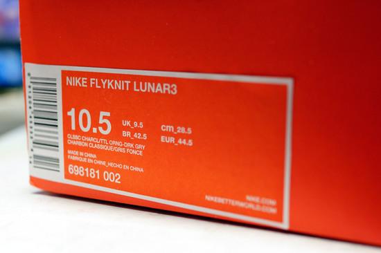 FLYKNIT_LUNAR3_002.jpg