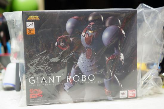 GIANT_ROBO_THE_ANIMATION_VERSION_003.jpg