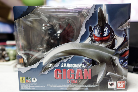 GIGAN_2004_001.jpg