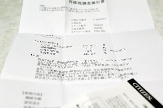 GSX212_SBK_006.jpg