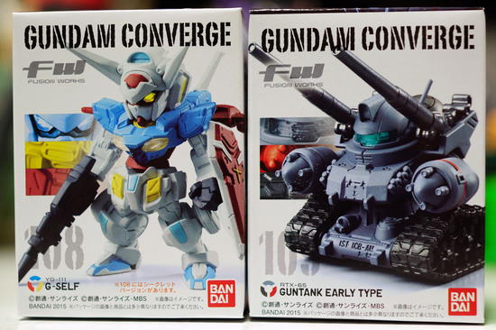 GUNDAM_CONVERGE_19_001.jpg