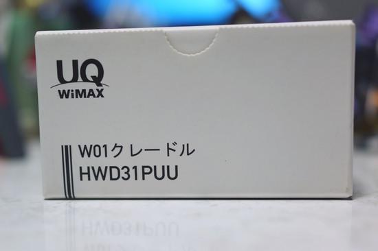 HWD31PUU_001.jpg