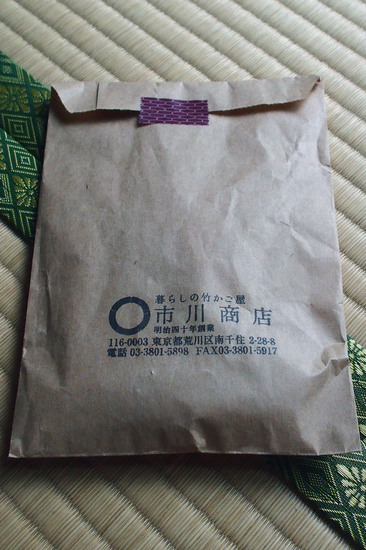 Hashioki_001.jpg