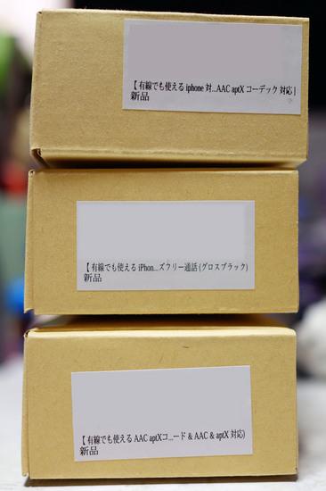 JPA2_MK2_UG_V_002.jpg