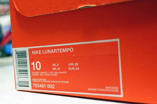 LUNARTEMPO_002.jpg