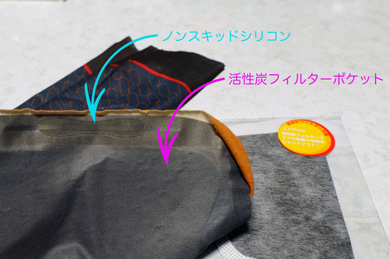 NECK_FILLET_OR_003.jpg