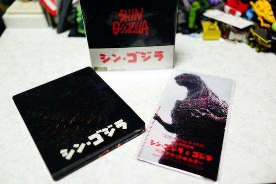 SHIN_GODZILLA_001.jpg