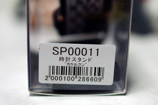 SP00011_003.jpg