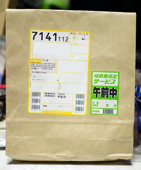 S_440BK_001.jpg