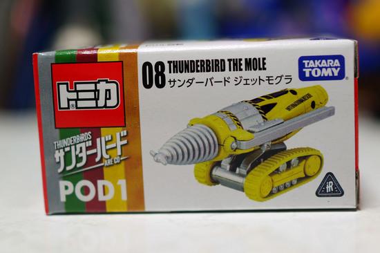 THUNDERBIRD_THE_MOLE_001.jpg